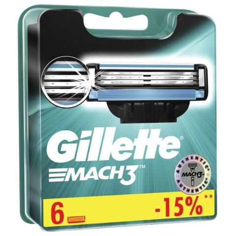 Сменные кассеты для бритья 6 шт. GILLETTE (Жиллет) Mach3, для мужчин, 50002205