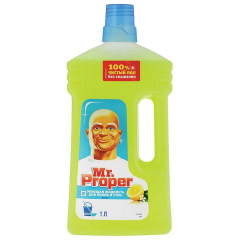 Средство для мытья пола и стен 1 л, MR. PROPER (Мистер Пропер)