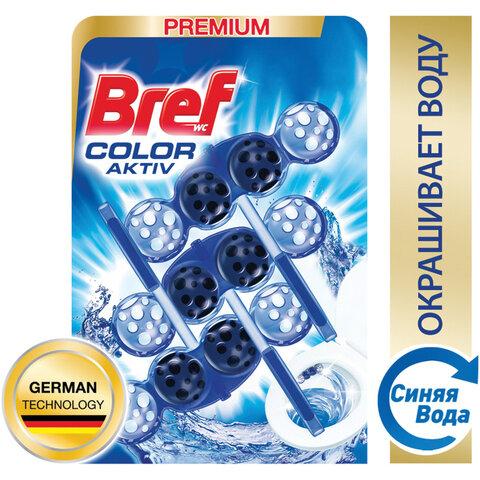 Блок туалетный подвесной твердый 3 шт. х 50 г BREF (Бреф) Activ,