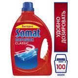 Порошок для мытья посуды в посудомоечных машинах 3 кг SOMAT (Сомат) Classic, 2355013