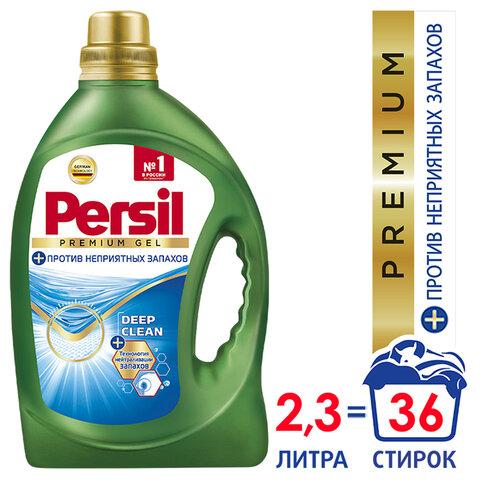 Средство для стирки жидкое автомат 2,34 л PERSIL (Персил) Premium, гель, 2442229