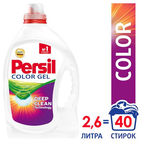 Средство для стирки жидкое автомат 2,6 л PERSIL (Персил) Color, гель, 2454047