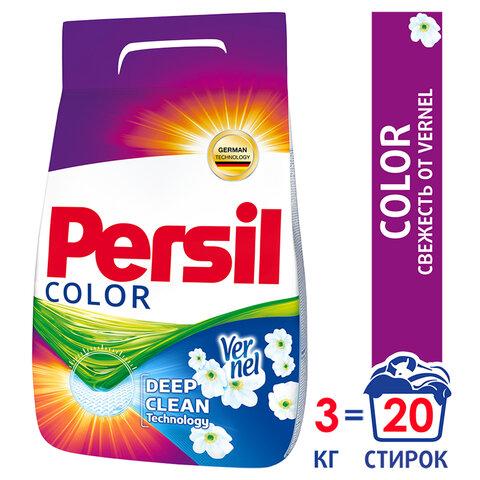 Стиральный порошок автомат 3 кг PERSIL (Персил) Color,