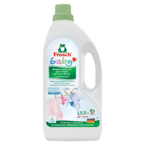 Средство для стирки жидкое универсальное для детского белья 1,5 л FROSCH (Германия), гипоаллергенное, ЭКО, 712408