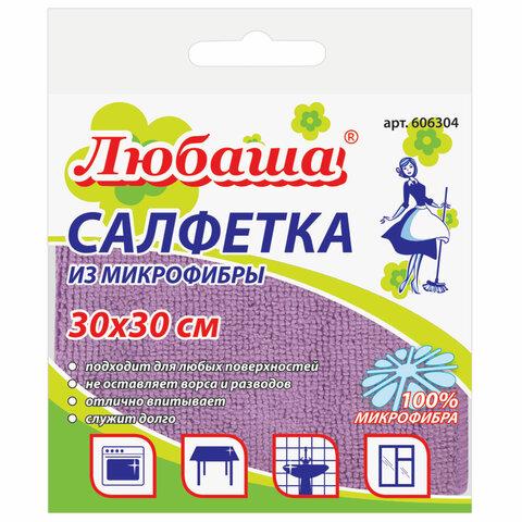 Салфетка универсальная, микрофибра, 30х30 см, фиолетовая, ЛЮБАША