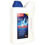 """Порошок для мытья посуды в посудомоечных машинах 1 кг PACLAN Brileo """"Активный"""", 419130"""