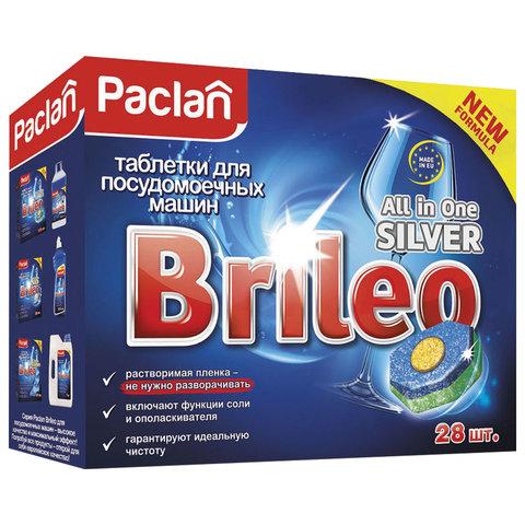 Таблетки для мытья посуды в посудомоечных машинах 28шт PACLAN Brileo