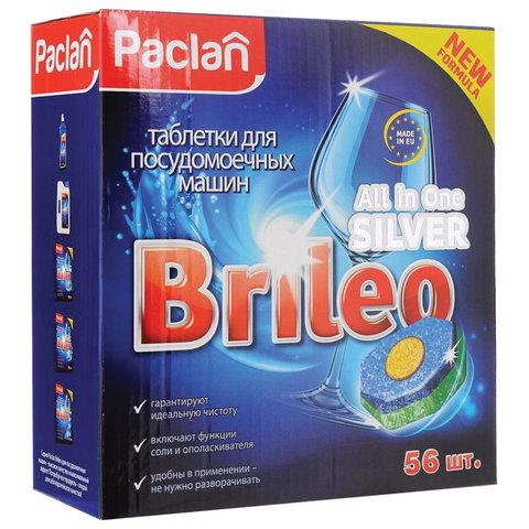 Таблетки для мытья посуды в посудомоечных машинах 56шт PACLAN Brileo
