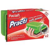 """Губки бытовые для мытья посуды, КОМПЛЕКТ 2 шт., профильные, PACLAN """"Practi Soft Power"""", 409170"""