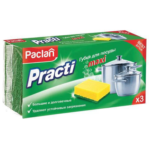 Губки бытовые для мытья посуды, КОМПЛЕКТ 3 шт., чистящий слой (абразив), PACLAN
