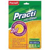"Тряпка для мытья пола, 50х60 см, плотная микрофибра, желтая, PACLAN ""Practi Microfiber"", 411020"