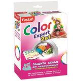 """Салфетки для предотвращения окрашивания, КОМПЛЕКТ 20 шт., + пятновыводитель, PACLAN """"Color Expert"""", 410153"""
