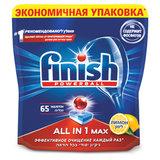 """Таблетки для мытья посуды в посудомоечных машинах 65 шт., FINISH """"All in 1"""" """"Лимон"""", 3065351"""