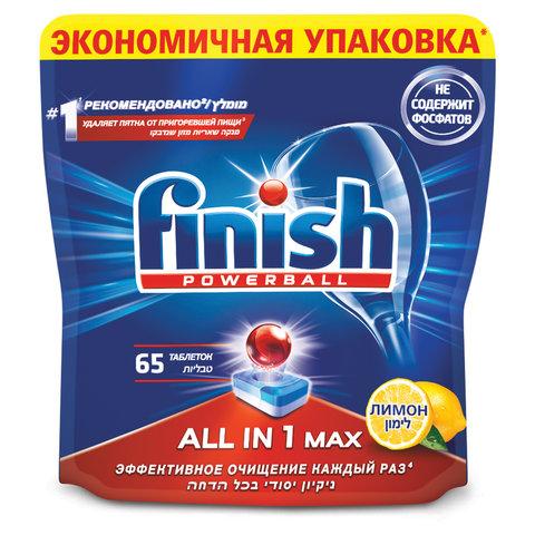 Таблетки для мытья посуды в посудомоечных машинах 65 шт., FINISH