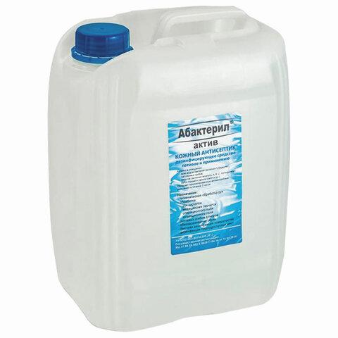 Антисептик для рук и поверхностей спиртосодержащий (64%) 5л АБАКТЕРИЛ-АКТИВ, дезинфицирующий, жидкость, АА-220