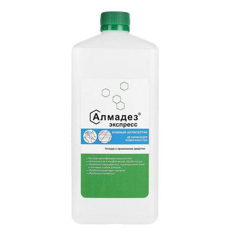 Антисептик для рук и поверхностей спиртосодержащий (63%) 1л АЛМАДЕЗ-ЭКСПРЕСС, дезинфицирующий, жидкость, АЭ-503