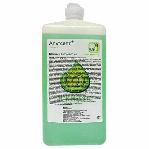 Антисептик для рук и поверхностей спиртосодержащий (70%) 1 л АЛЬТСЕПТ, дезинфицирующий, жидкость