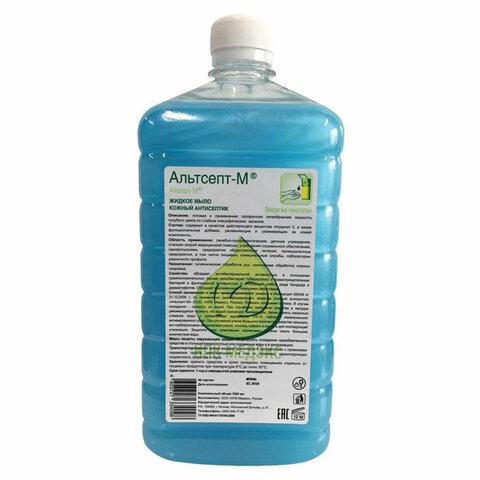Мыло жидкое дезинфицирующее 1 л АЛЬТСЕПТ М, крышка