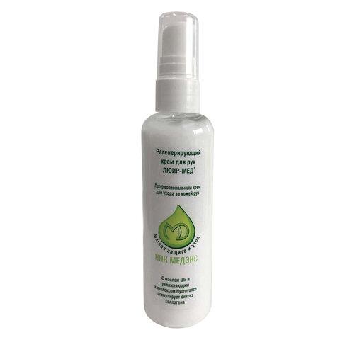 Крем регенерирующий 100 мл ЛЮИР МЕД, для ухода за кожей рук после контакта с чистящими, моющими и дезинфицирующими средствами, дозатор