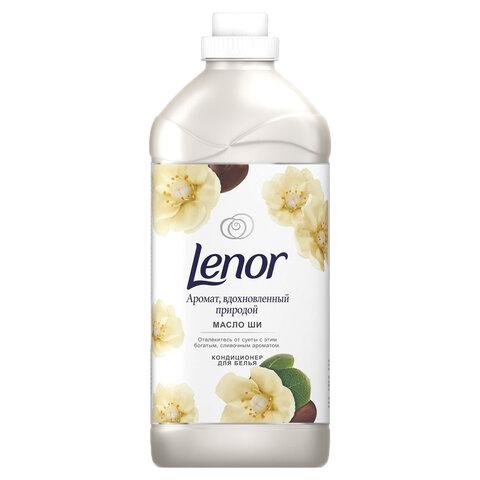 Кондиционер-ополаскиватель д/белья 1,785л LENOR (Ленор)