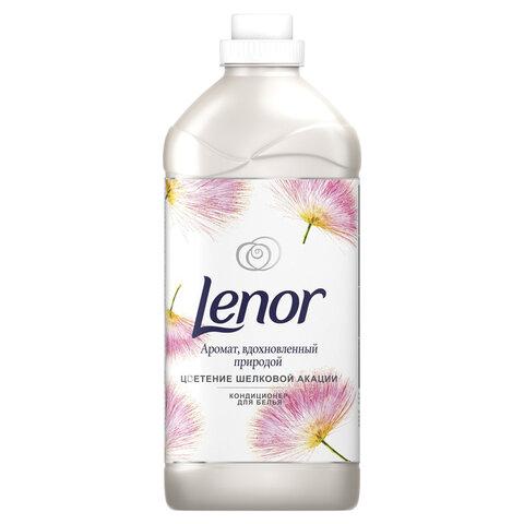 Кондиционер-ополаскиватель для белья 1,785 л LENOR (Ленор)