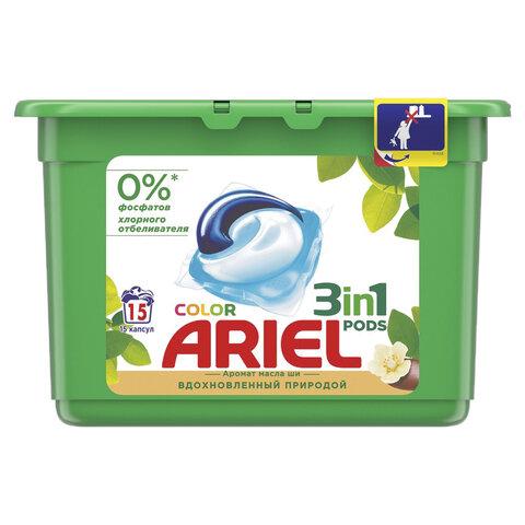 Средство для стирки в капсулах 15 шт. ARIEL (Ариэль)