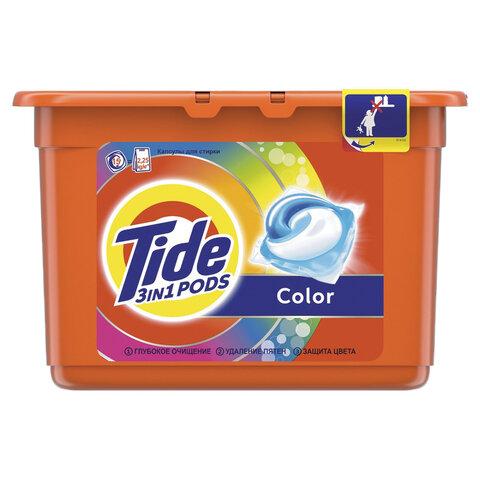 Средство для стирки в капсулах 15шт по 24,8г TIDE (Тайд) Color, 8001090758279