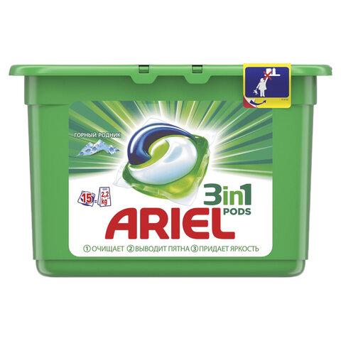 Средство для стирки в капсулах 15шт по 27г ARIEL (Ариэль)