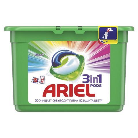 Средство для стирки в капсулах 15шт по 28,8г ARIEL (Ариэль) Color, 4015600949815