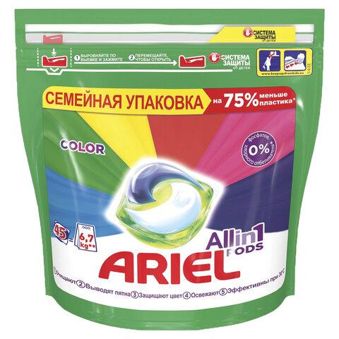 Средство для стирки в капсулах 45шт ARIEL (Ариэль) Color, 8001841456089