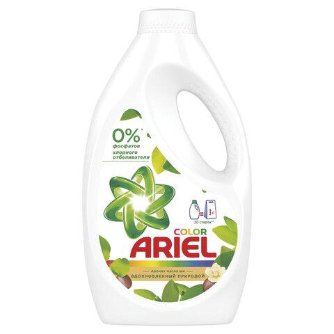 Средство для стирки жидкое автомат 1,3л ARIEL (Ариэль)