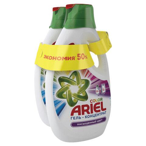 Средство для стирки жидкое автомат 2,6+2,6л ARIEL (Ариэль) Color, гель, концентрат, 8001841053875