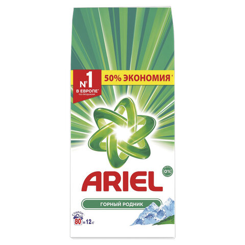 Стиральный порошок автомат 12 кг ARIEL (Ариэль)