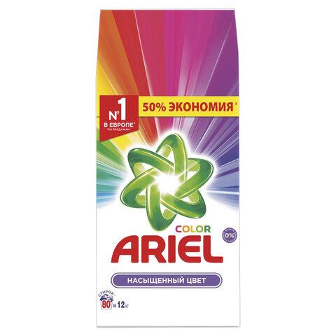 Стиральный порошок автомат 12кг ARIEL (Ариэль) Color, 8001841053295