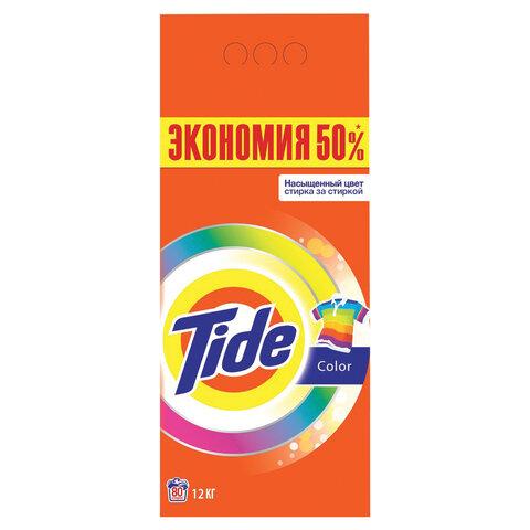 Стиральный порошок автомат 12кг TIDE (Тайд) Color, 8001841053356