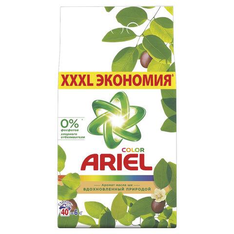 Стиральный порошок автомат 6 кг ARIEL (Ариэль)
