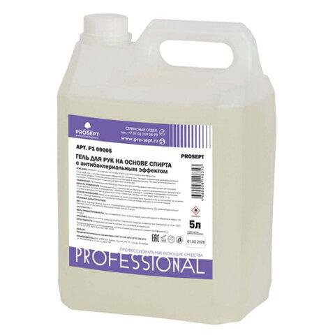 Антисептик-гель для рук спиртосодержащий (65%) 5л PROSEPT (ПРОСЕПТ), P1 09005