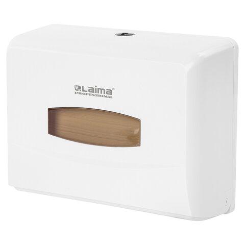 Диспенсер для полотенец LAIMA PROFESSIONAL CLASSIC (Система H2), Z-сложения, малый, белый, ABS, 606678