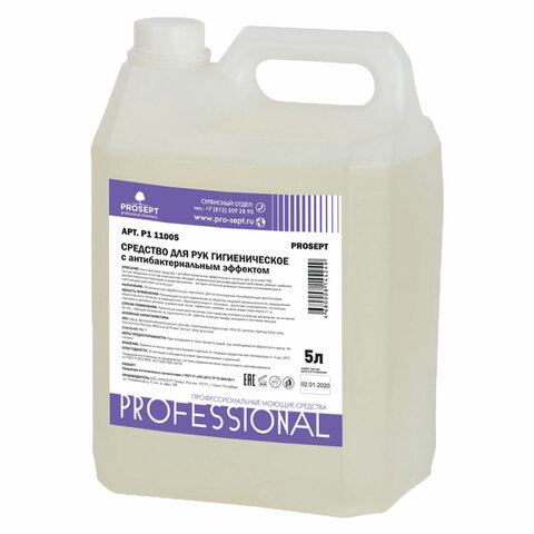 Антисептик для рук бесспиртовой 5л PROSEPT (ПРОСЕПТ), жидкость, Р1 11005