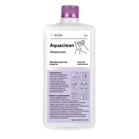 Антисептик для рук и поверхностей бесспиртовой 1 л АКВАКЛИН, дезинфицирующий, жидкость