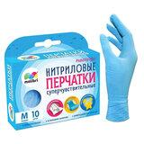 Перчатки нитриловые КОМПЛЕКТ 5 пар (10 шт.) неопудренные, размер М (средний) голубые, MALIBRI, 1002-011