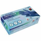 Перчатки латексные прочные (High Risk) КОМПЛЕКТ 25 пар (50 шт.) неопудренные, размер M, синие, ADM, HR002G