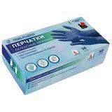 Перчатки латексные прочные (High Risk) КОМПЛЕКТ 25 пар (50 шт.) неопудренные, размер L, синие, ADM, HR003G