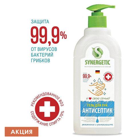 Антисептик-гель для рук спиртосодержащий (70%) с дозатором 500мл SYNERGETIC, 300001