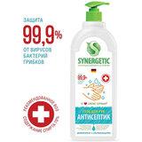 Гель для рук антисептический спиртосодержащий (70%) с дозатором 1 л SYNERGETIC, 300002