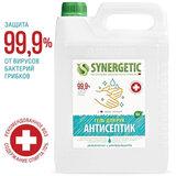 Гель для рук антисептический спиртосодержащий (70%) 5 л SYNERGETIC, 300004