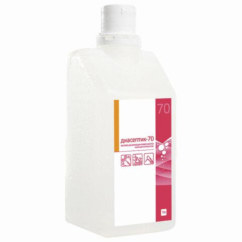 Антисептик для рук и поверхностей спиртосодержащий (70%) 1л ДИАСЕПТИК-70, дезинфицирующий, жидкость, 14269