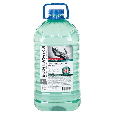 Антисептик-гель для рук спиртосодержащий (спирт 66%-70%) 5 л MANUFACTOR, дезинфицирующий, N30801