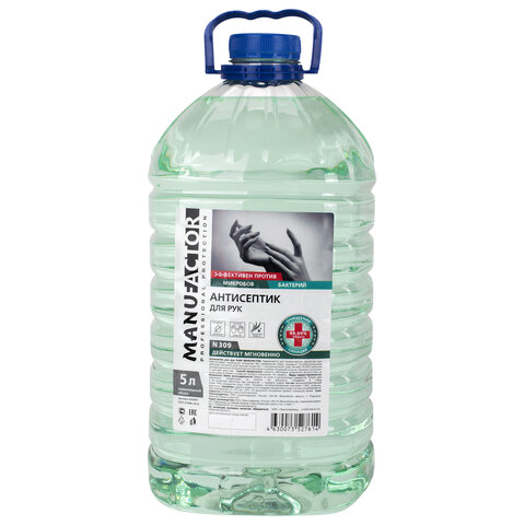 Антисептик для рук спиртосодержащий (спирт 66%-70%) 5 л MANUFACTOR, дезинфицирующий, жидкость, N 309