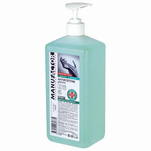 Антисептик для рук спиртосодержащий (спирт 66%-70%) с дозатором 1 л MANUFACTOR, дезинфицирующий, жидкость, N30908